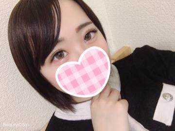 「昨日のお礼♪」02/23(02/23) 18:30   ひな☆極上清楚系Eカップの写メ・風俗動画