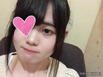 「あと2時間!」02/23(02/23) 19:51   ゆうなの写メ・風俗動画