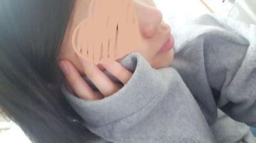 「ありがとう」02/23(02/23) 20:58 | ましろの写メ・風俗動画