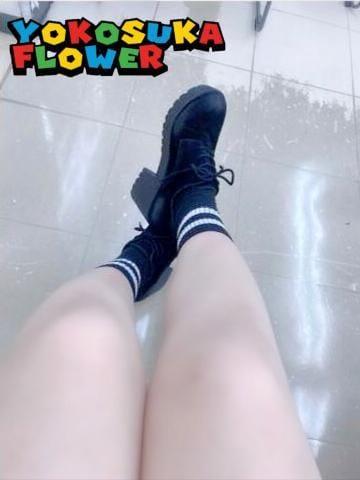 「?お礼?」02/23(02/23) 21:12 | ゆみの写メ・風俗動画