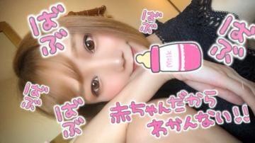 「ぶうん」02/23(02/23) 22:34 | なのかの写メ・風俗動画