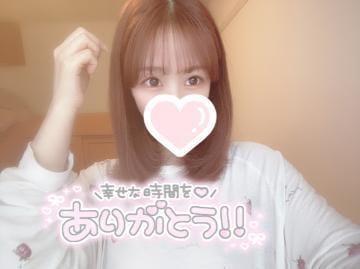 「」02/24(02/24) 02:34 | める【特進クラス】の写メ・風俗動画