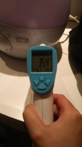「きょうの体温」02/24(02/24) 11:19 | みづきの写メ・風俗動画