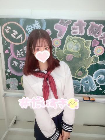 「今日が最後の日だよう」02/24(02/24) 13:24 | める【特進クラス】の写メ・風俗動画