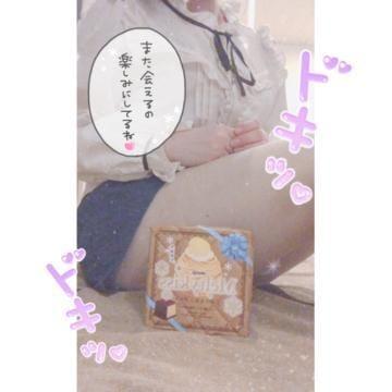 「?.. チョコレート?」02/24(02/24) 14:51 | ハナの写メ・風俗動画