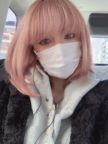 「お待機?  花恋?blog」02/24(02/24) 14:58 | 花恋【9頭身モデル系美女降臨】の写メ・風俗動画