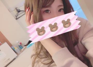 「はじめまして」02/24(02/24) 15:07 | ヒナの写メ・風俗動画