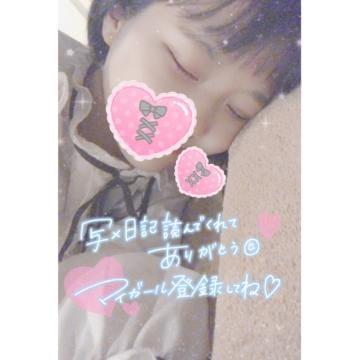 「?..添い寝したら???」02/24(02/24) 15:29 | ハナの写メ・風俗動画
