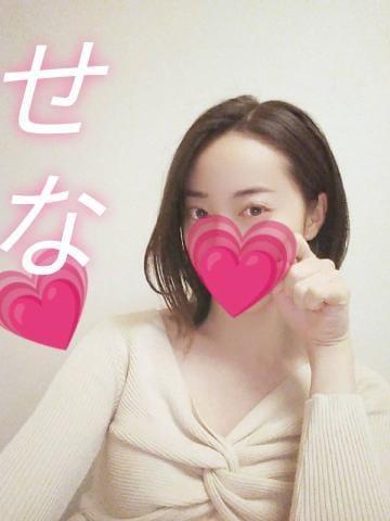 「Eさん、Tちゃん楽しみ?」02/24(02/24) 16:47 | せなの写メ・風俗動画