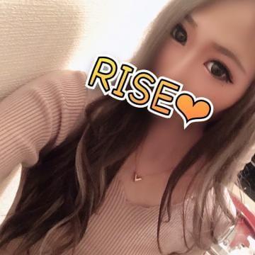 「出勤します?」02/24(02/24) 21:08   Rise リセの写メ・風俗動画