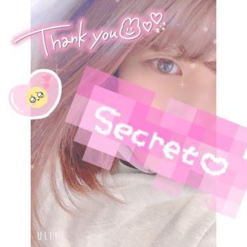 「お礼?」02/24(02/24) 23:05   Rei~れい~の写メ・風俗動画
