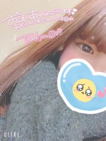「お礼?」02/25(02/25) 01:18   Rei~れい~の写メ・風俗動画