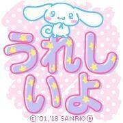 「Yさんへ??」02/25(02/25) 01:44 | 芽瑠-めるの写メ・風俗動画