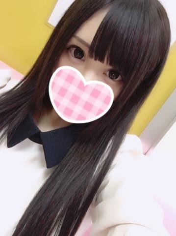 「じゃすみん!」12/07(12/07) 20:48 | ももの写メ・風俗動画