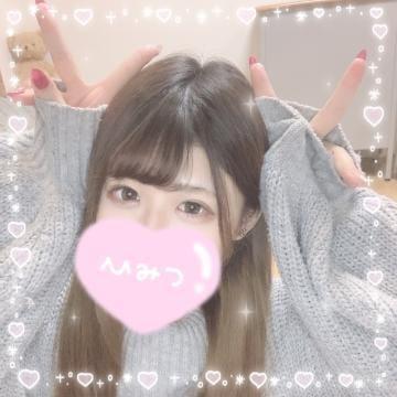 「ありがとうごさいました?」02/25(02/25) 05:30 | あすかの写メ・風俗動画