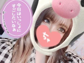 「おっぱい??」02/25(02/25) 06:48 | カラの写メ・風俗動画
