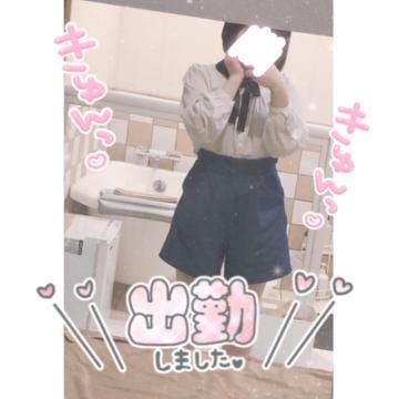 「?.. 今日の衣装?」02/25(02/25) 08:55 | ハナの写メ・風俗動画