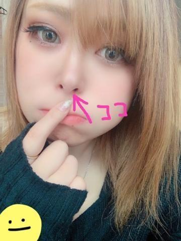 「おはにょろ」02/25(02/25) 12:31 | みほの写メ・風俗動画