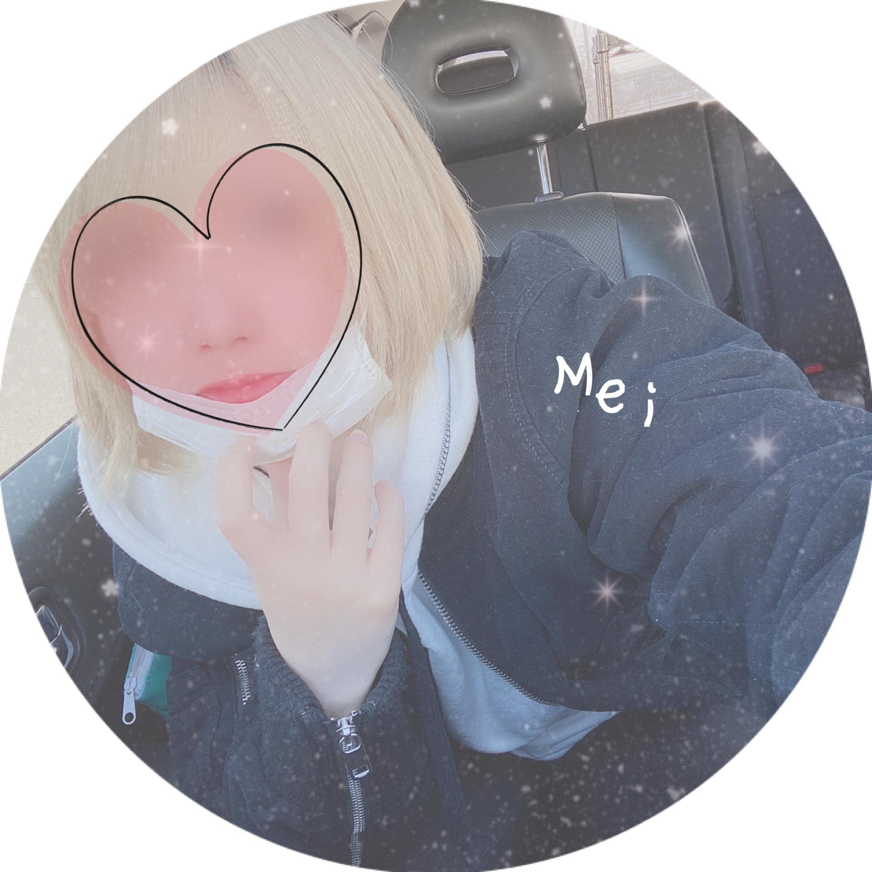 「寒いね!」02/25(02/25) 15:49   めいの写メ・風俗動画