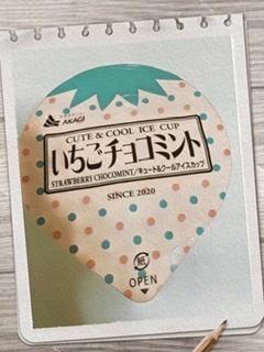 「味が…」02/25(02/25) 17:48 | あみの写メ・風俗動画