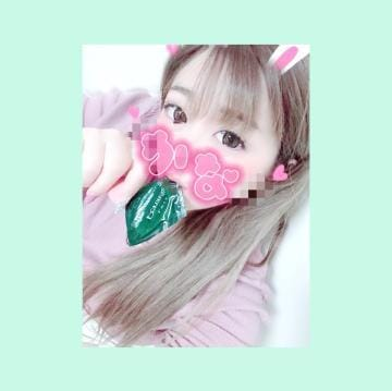 「HELLO?」02/25(02/25) 18:17 | かなの写メ・風俗動画