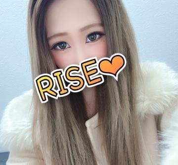 「今更ながら出勤してます?」02/25(02/25) 23:23   Rise リセの写メ・風俗動画
