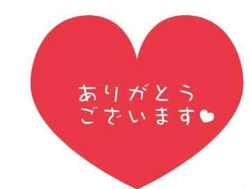「おれい」02/26(02/26) 04:03 | ゆりなの写メ・風俗動画