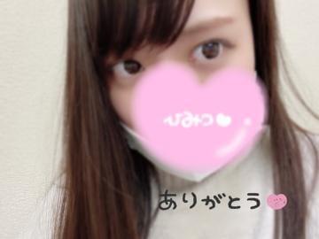 「(/-\*) ハジュカチ…」02/26(02/26) 06:00 | ひなたの写メ・風俗動画