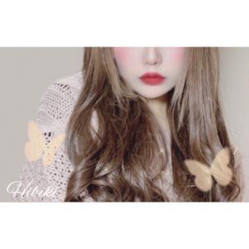 「お礼」02/26(02/26) 07:45 | ひびき★モデル級激カワ美少女★の写メ・風俗動画