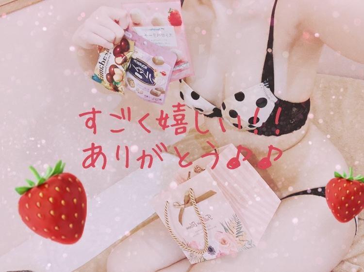 「?お礼?」02/26(02/26) 10:42   しろえの写メ・風俗動画
