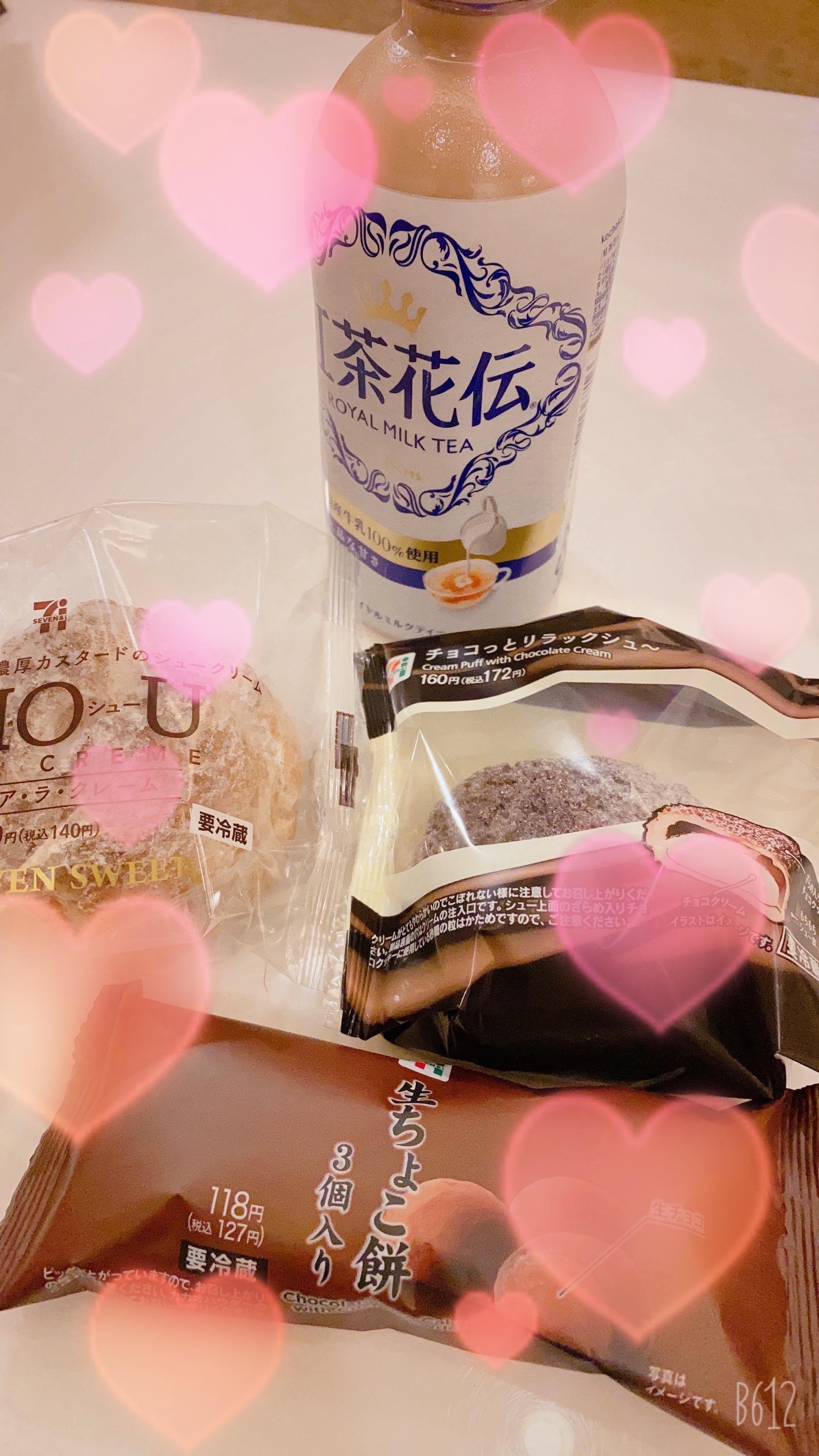 「いっぱいありがとう♡」02/26(02/26) 12:53 | みさきの写メ・風俗動画