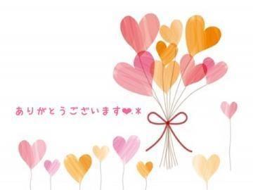 「MANリピ様」02/26(02/26) 13:21   ましろ★超SS級プレミアム清楚系の写メ・風俗動画