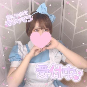 「イベント2日目!」02/26(02/26) 13:58 | 井上ふたばの写メ・風俗動画