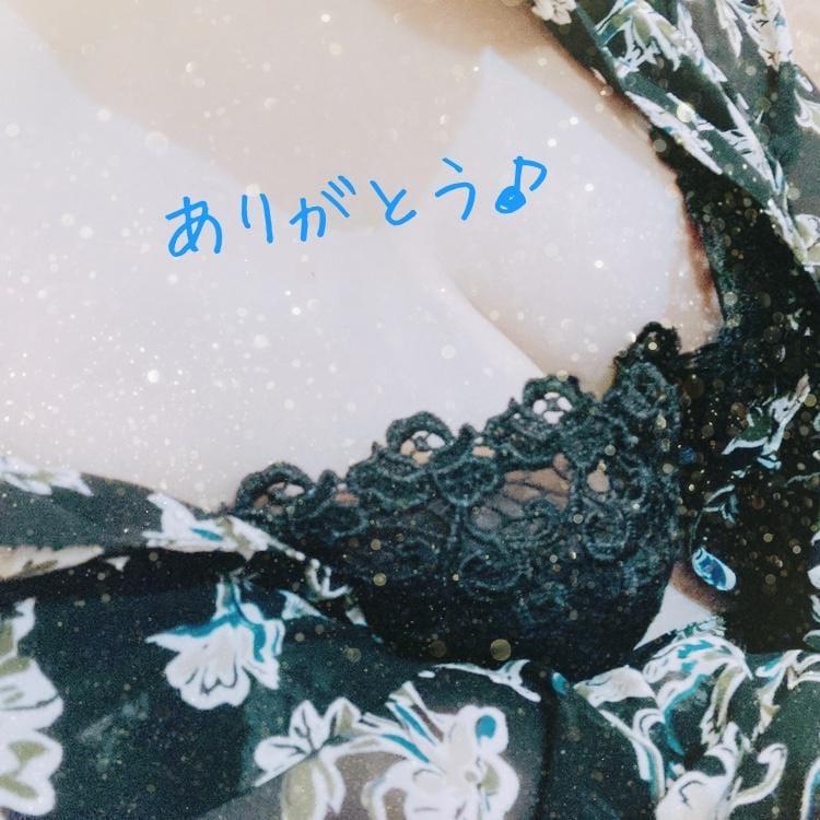 「?お礼?」02/26(02/26) 14:20   しろえの写メ・風俗動画
