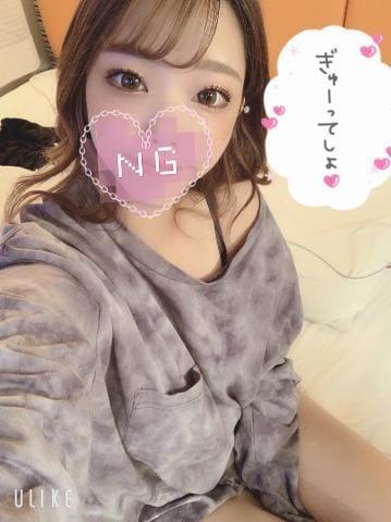 「出勤です」02/26(02/26) 14:51 | カナデの写メ・風俗動画