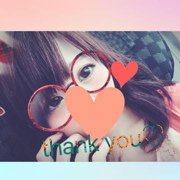 「AMI402のお兄様♡」12/08(12/08) 03:55 | リサリサの写メ・風俗動画