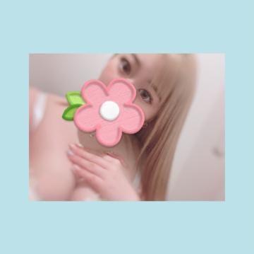 「おはようございます?」02/26(02/26) 16:10 | かなの写メ・風俗動画