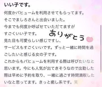 「fineリピ様」02/26(02/26) 16:27   ましろ★超SS級プレミアム清楚系の写メ・風俗動画