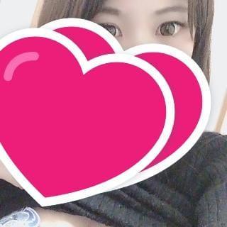「ありがとう!」02/26(02/26) 20:36 | 美園あやかの写メ・風俗動画
