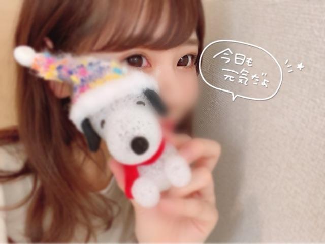「いかんいかん」02/26(02/26) 21:31   【ノア】 この可愛さエース級の写メ・風俗動画