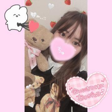 「?おれい?」02/27(02/27) 01:30 | 濱岸ぴあのの写メ・風俗動画