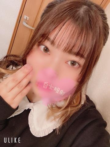 「受付終了〜」02/27(02/27) 02:41   ゆか☆愛くるしさ満点の業界未経験の写メ・風俗動画