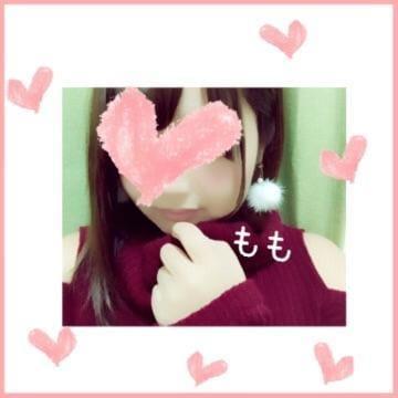 「みたよ」12/08(12/08) 11:15   ももの写メ・風俗動画