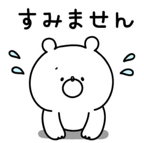 「ごめんなさい。」02/27(02/27) 10:32 | ななせの写メ・風俗動画