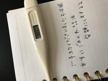 「ごめんなさい⤵︎⤵︎」12/08(12/08) 12:47 | りりの写メ・風俗動画
