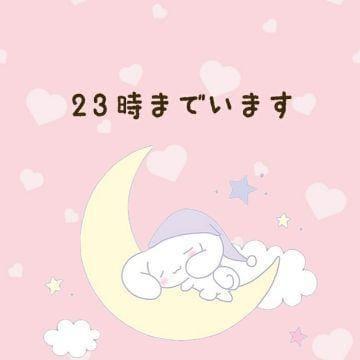 「好き?」02/27(02/27) 15:08 | らいむの写メ・風俗動画
