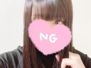 「いべんと?」02/27(02/27) 16:33 | 新人みとの写メ・風俗動画