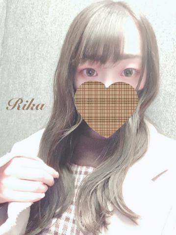 「出勤♡」02/27(02/27) 20:13 | りかの写メ・風俗動画