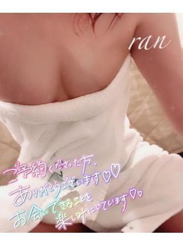 「わ〜い♥奪っちゃた」02/27(02/27) 22:48 | らん【生S〇Xより快感生AF】の写メ・風俗動画