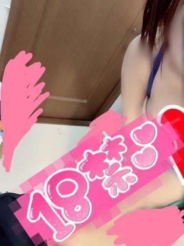 「ぴーーーー」02/27(02/27) 23:30 | みおの写メ・風俗動画